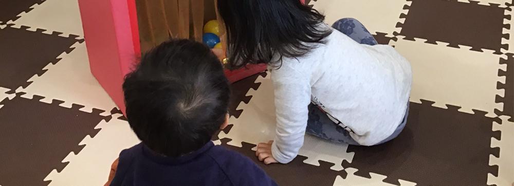 子どもたちの遊びについて
